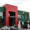 Sistem inteligentnog objekta poslovne zgrade ProCredit banke