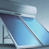 Solarni sistemi - (Vaillant)